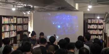 下北沢B&Bで行われたイベントの様子