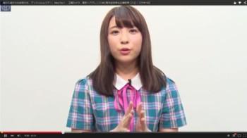 『ハロ!ステ』で卒業を発表した福田花音